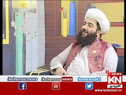 Good Morning With Dr Ejaz Waris 17 August 2021   Kohenoor News Pakistan