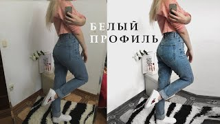 ОБРАБОТКА ФОТО ДЛЯ INSTAGRAM / VSCO ▪️ Snapseed ▪️ Lightroom