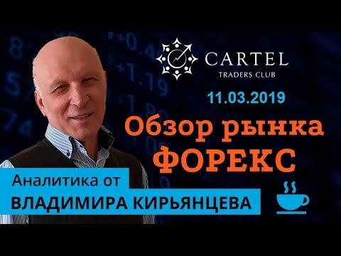 Интересные интернет проекты россии чтобы заработь
