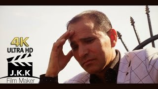 Adil Siverek |♬| Gitme ( Official Music Video in 4K )