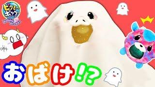 【声の出演】「ピクミーポップ!サプライズ!」紹介PV(第4話)