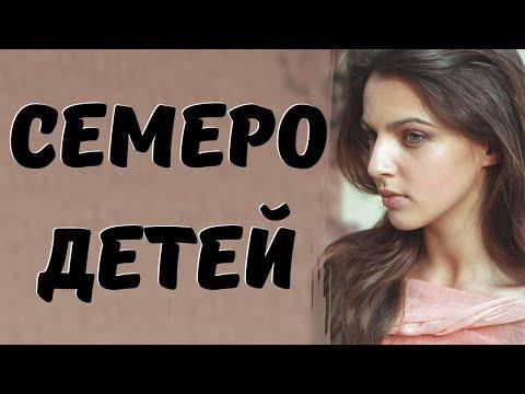 Ирина Леонова - мать семерых детей! Личная жизнь актрисы после двух разводов...