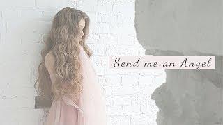 Ангел // cover by Анастасия Гладилина - Send me an Angel /Alicia Keys