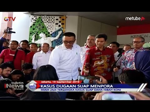 Usai Ditetapkan Tersangka, Imam Nahrawi Pamit di Hadapan Pegawai Kemenpora - BIM 19/09