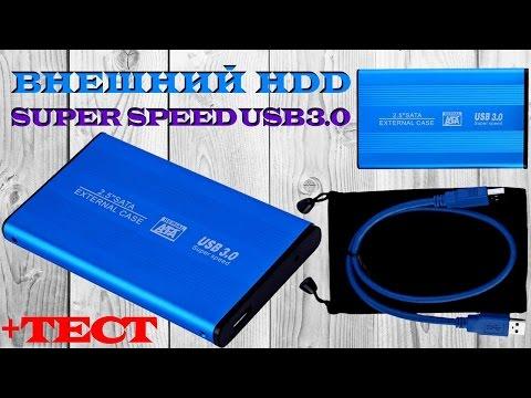 """Внешний жёсткий диск. Корпус, кейс или бокс для HDD USB 3.0 SATA 2.5"""". Extrnal Case Box. Aliexpress"""