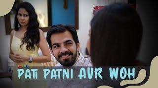PATI, PATNI AUR WOH | SIT | Comedy | Entertainment