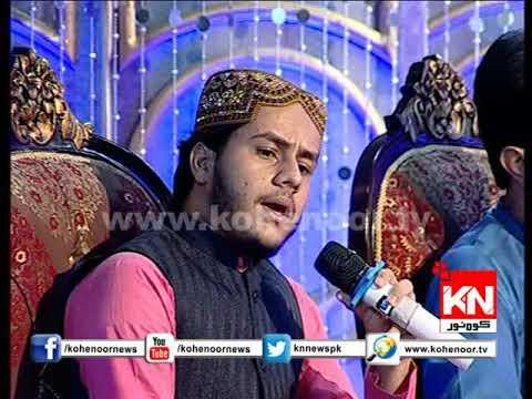 Kabhi Durood MUHAMMAD SAQLAIN RASHID