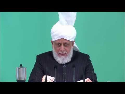 Хазрат Мирза Масрур Ахмад