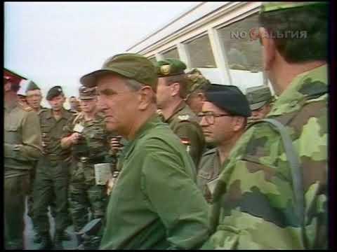Завершение совместных учений ГСВГ и Национальной народной армии ГДР 30.07.1988