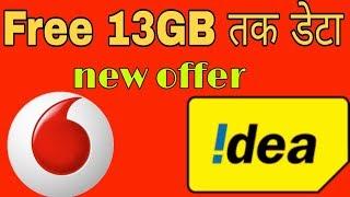 idea free internet - TH-Clip