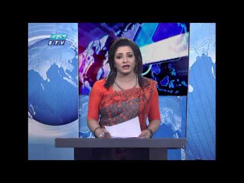 11  PM News || রাত ১১টার সংবাদ || 21 April 2021 || ETV News