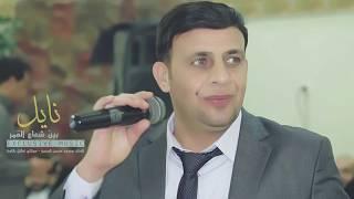 بين شعاع القمر - يوسف حسين الحسن