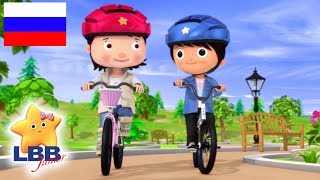 детские песенки   Пытайся и никогда не сдавайся    мультфильмы для детей   Литл Бэйби Бум