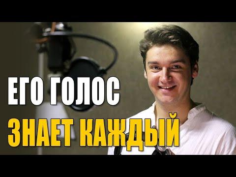 Потерян необыкновенный голос русского дубляжа | Короткая жизнь Сергея Смирнова