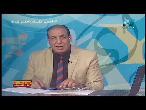 """لغة عربية للصف الثالث الثانوي 2021 - الحلقة 1 - شرح الأدب : مدرسة الأحياء والبعث & نحو :"""" المشتقات"""""""