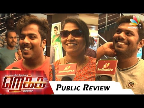 Rekka-Public-Review-Vijay-Sethupathi-Lakshmi-Menon-Tamil-Movie-Reaction-Response