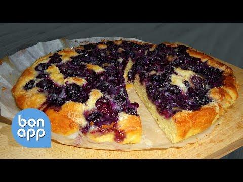 Пирог с черникой - Оригинальные рецепты