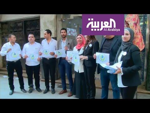 العرب اليوم - شاهد: حملة في مصر لتوعية المواطنين بالحفاظ على المياه