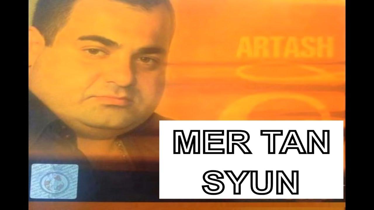 Artash Asatryan – Mer tan syun / Audio /