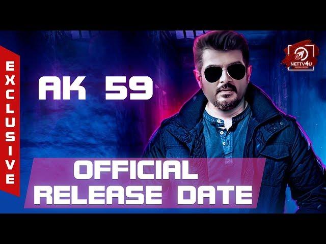 Exclusive Thala 59 Official Release Date I AjithKumar I H.Vinoth I Yuvan Shankar Raja