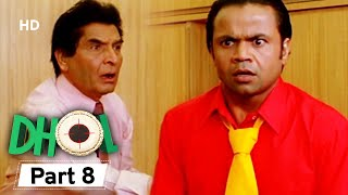 Dhol - Superhit Bollywood Comedy Movie - Part 8 - Rajpal Yadav - Sharman Joshi - Kunal Khemu