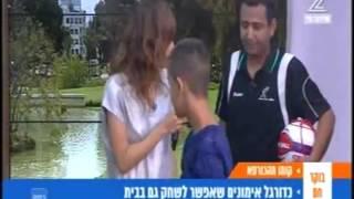"""ג'ימי בול ישראל כדורגל אימונים בתכנית """"בוקר חם"""" ערוץ 2"""