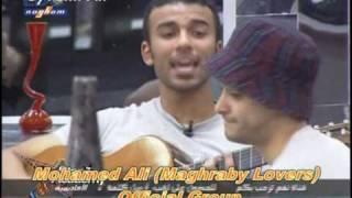تحميل اغاني محمد المغربى يغنى اغنية روعة - وليه MP3