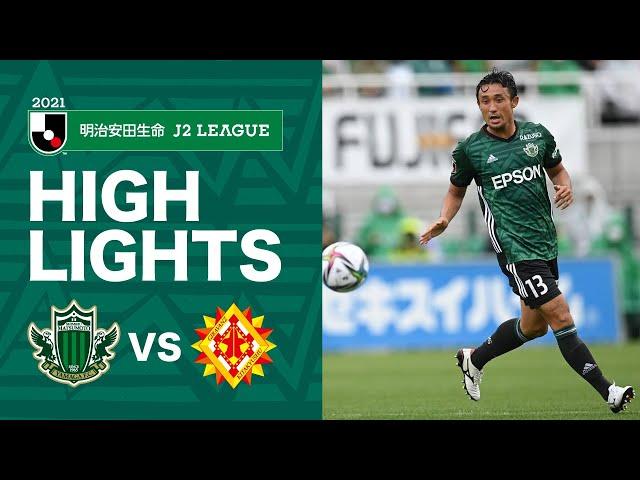 明治安田J2第31節<br> 2021.9.26 松本 vs 北九州