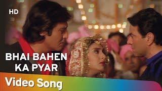 Bhai Bahen Ka Pyar | Farishtay (1991) Songs | Dharmendra