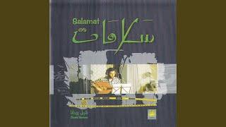 تحميل اغاني مجانا Kanet Iyam