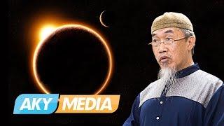 Khutbah of Lunar Eclipse 2015 ᴴᴰ | Sheikh Hussain Yee | Al-Khaadem