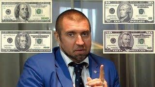 Дмитрий ПОТАПЕНКО - Новости недели: Храните сбережения в валюте, но дома. Подарок для автолюбителей