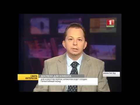 Курс конверсии евро долар в москве форекс