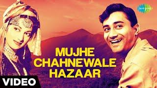 Mujhe Chahnewale Hazaar   Suraiya   Dev Anand   Sanam