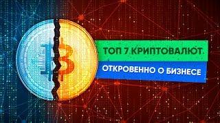 КРИПТОВАЛЮТА 300% В МЕСЯЦ! Как заработать, рассказывает Андрей Тонколитко - Crypto Art