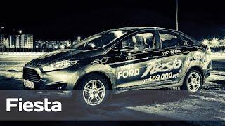 Test-drive Ford Fiesta 2016   Тест-драйв Форд Фиеста седан