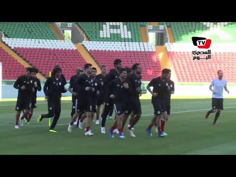 المنتخب المصري يؤدي مرانه الأخير بـ «جروزني» استعداداً لمواجهة السعودية