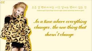 2NE1 - Comeback Home (Color Coded Lyrics: Rom, Eng, Hangul)