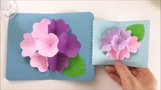 折り紙アジサイのポップアップカードHydrangeaPop-upCard
