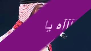 تحميل اغاني حسين الجسمى - يا خليله MP3
