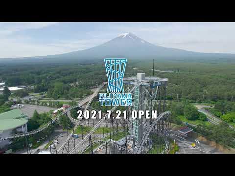 ≪2021.7.21開業≫FUJIYAMA TOWER