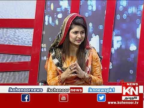 Kohenoor@9 21 May 2020 | Kohenoor News Pakistan