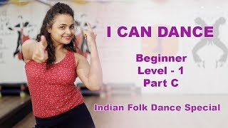 How To Dance For Beginners | Aditi Teaches Indian Folk Dance Easy Steps