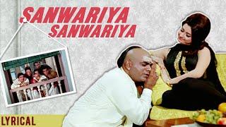 Sanwariya Sanwariya Full Song | Padosan | R D Burman Hit Songs