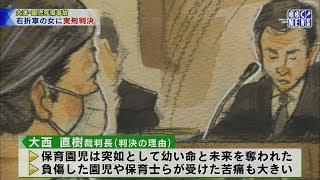 2月17日 びわ湖放送ニュース