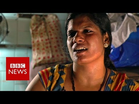 Indian sex workers lose their bank- BBC News