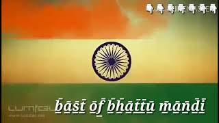 Bhattu mandi new mnregha www.Pkd.co.in....