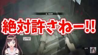 【キズナアイ名場面】「ほんっと許さねー!ババア許さねー!」【Best Of Kizuna Ai】【BIOHAZARD 7 Resident Evil】