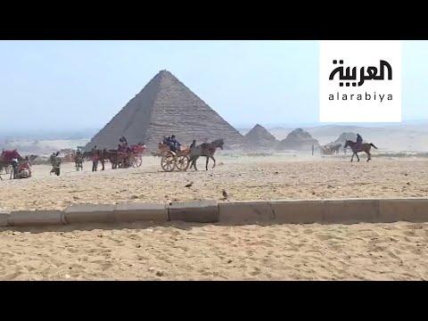العرب اليوم - شاهد: مليار دولار خسائر السياحة المصرية كل شهر