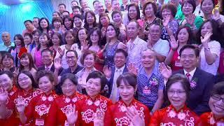 旅美福州亭江中学80届同学毕业39周年相聚庆典